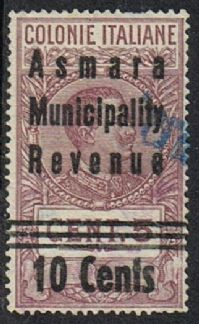 Asmara Bft5 1946 Revenue (2nd type) 10c on 5c used